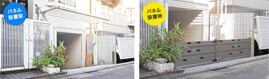防水板(止水板)アピアガード「オクダケ」設置前・設置後